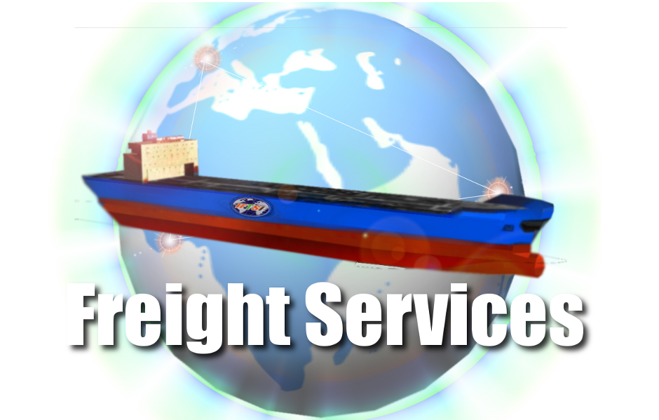 Induna freight trading systems international gmbh